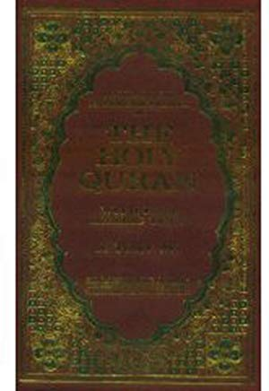 An English Interpretation of the Holy Quran: With Full Arabic Text Cover