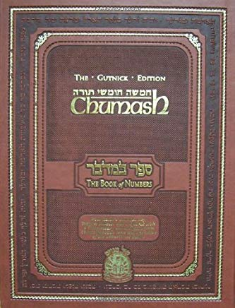 Chumash: The Gutnick Edition - Book of Numbers - Kol Menachem (Full Size) (Hebrew and English Edition) Cover