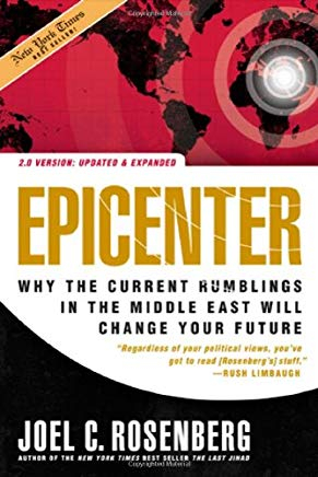 Epicenter 2.0: Why the Current Rumblings in the Middle East Will Change Your Future Cover