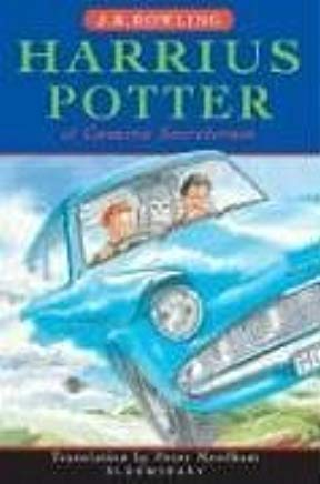 Harrius Potter et Camera Secretorum (Harry Potter and the Chamber of Secrets, Latin Edition) Cover
