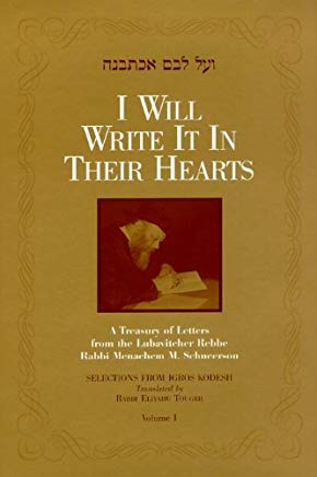 I Will Write It In Their Hearts Vol. 1 Cover
