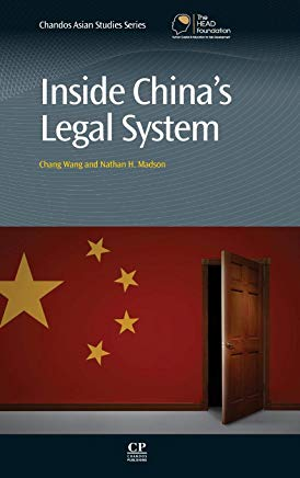 Inside China's Legal System (Chandos Asian Studies Series) Cover