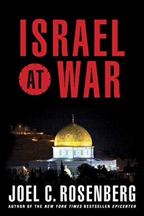 Israel at War Cover