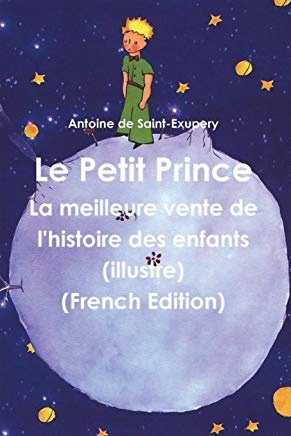 Le Petit Prince (French Edition) Cover