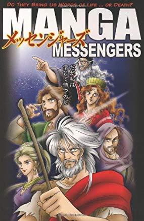 Manga Messengers Cover