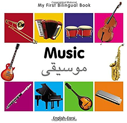 My First Bilingual Book Music (English Farsi) Cover