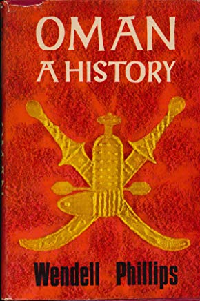 Oman: A short history Cover