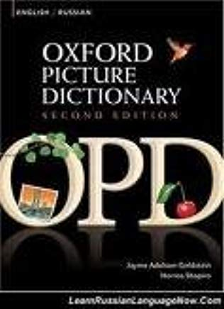 Oxford Picture Dictionary: English/Russian 2nd (second) edition Text Only Cover