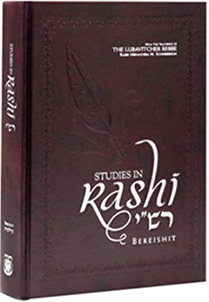 Studies in Rashi - Bereishit Cover