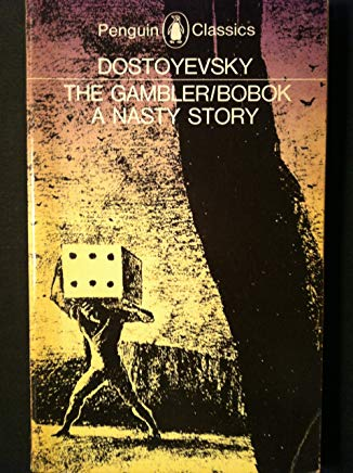 The Gambler, Bobok and A Nasty Story. Cover