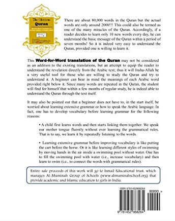 The Glorious Quran Word-for-Word Translation to facilitate learning of Quranic Arabic: Volume 1    Juz 1-10 (English and Arabic Edition) Cover