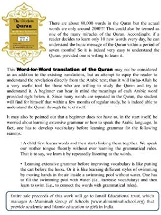 The Glorious Quran Word-for-Word Translation to facilitate learning of Quranic Arabic: Volume 3    Juz 21-30 (English and Arabic Edition) Cover