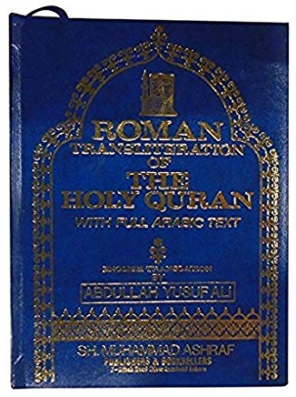 The Holy Quran: Transliteration in Roman Script with Arabic Text and English Translation(Color of the book may vary) Cover