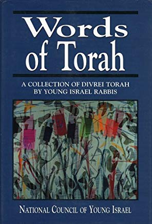 Words of Torah: A Collection of Divrei Torah by Young Israel Rabbis Cover