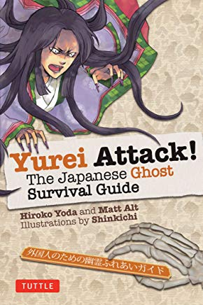Yurei Attack!: The Japanese Ghost Survival Guide (Yokai ATTACK! Series) Cover