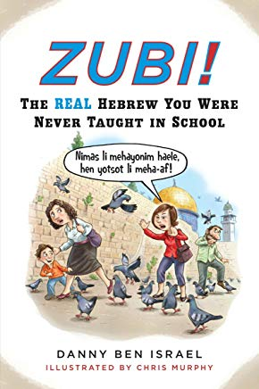 Zubi!: The Real Hebrew You Were Never Taught in School Cover